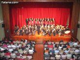 La Banda de la Agrupación Musical de Totana actuará el domingo 23 de noviembre