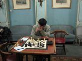 El club de ajedrez de Totana participa en el campeonato regional de ajedrez por clubes - 7