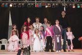 El día del niño reúne a centenares de pequeños en El Rihuete