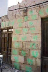La fachada principal del Mercado de Abastos conservará  su sillería