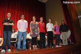 """La Escuela Municipal de Música celebra una audición en el Centro Sociocultural """"La Cárcel"""" - 50"""