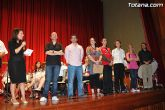 "La Escuela Municipal de M�sica celebra una audici�n en el Centro Sociocultural ""La C�rcel"" - 54"