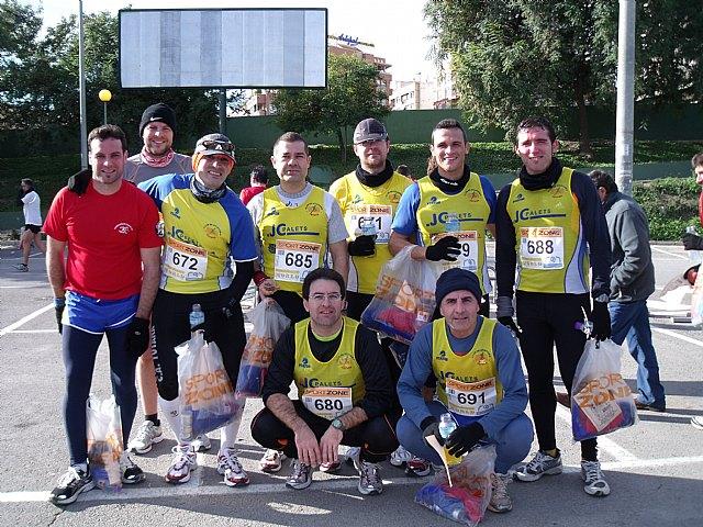 """Dos nuevos podium para el Club Atletismo Totana en la XXII Media Maraton """"Ciudad de Lorca"""", Foto 1"""