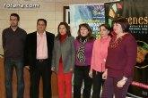 Los actos programados para conmemorar el Día Mundial de las Enfermedades Raras se celebrarán del 20 de enero al 7 de marzo