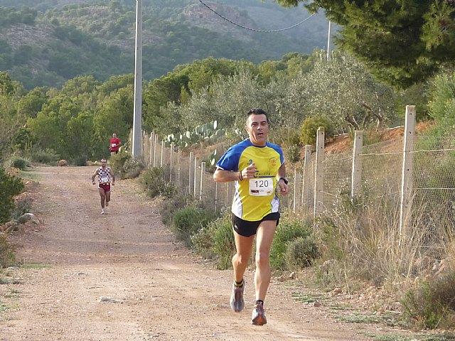 Jose Carlos Gonzalez se alza con la victoria en la tercera jornada del V circuito de carreras del Club Atletismo Totana, Foto 2