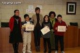 """Se entregan los premios del """"IV Concurso de Dibujo Infantil sobre Igualdad de Oportunidades y Coeducación"""""""