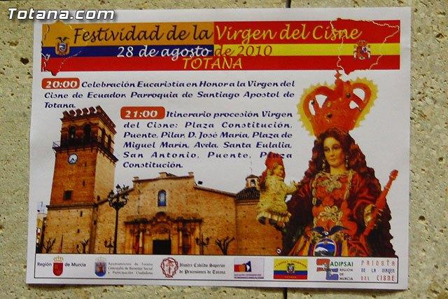 Las actividades litúrgicas y culturales organizadas con motivo de la festividad de la Virgen del Cisne se celebrarán el sábado 28 de agosto, Foto 1