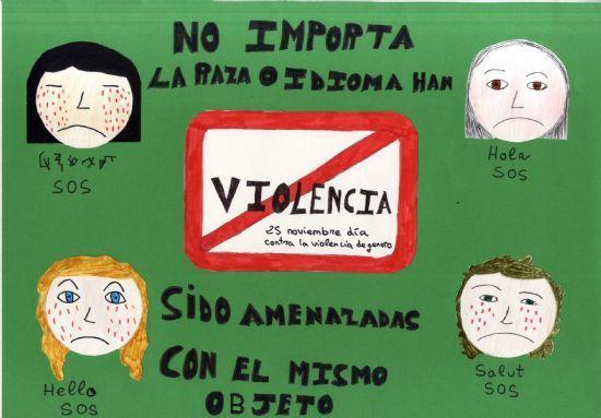 Organizan para los jóvenes un curso sobre Igualdad, coeducación y corresponsabilidad, Foto 1