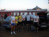 La seccion de montaña del Club Atletismo Totana se alza con el tercer puesto en la copa regional de carreras por montaña - 6