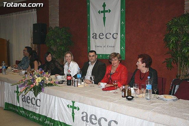 La Junta Local de la AECC organiza la tradicional cena a beneficio de la Asociación Española Contra el Cáncer, Foto 3