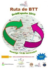 El próximo domingo tendrá lugar la marcha en bicicleta de montaña denominada DoblEspuña