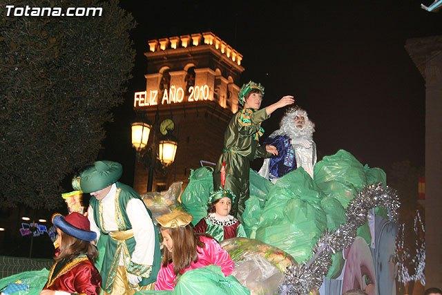 La tradicional Cabalgata de Reyes tendrá lugar esta tarde a partir de las 19:00 horas, Foto 1