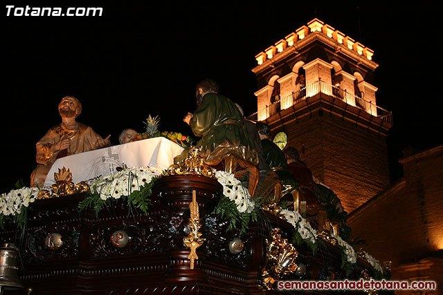 La Hermandad de Jesús en el Calvario y Santa Cena organiza una cena-gala mañana sábado, Foto 1