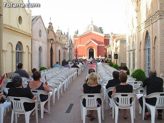 El Cementerio Municipal celebrará la onomástica de Nuestra Señora del Carmen con una misa para los difuntos, Foto 1