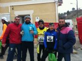 VII carrera por montaña Sierra del Coto - 3