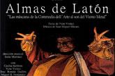 Tres obras de relevancia nacional copan el cartel de la Semana de Teatro de las Fiestas de Santiago 2012