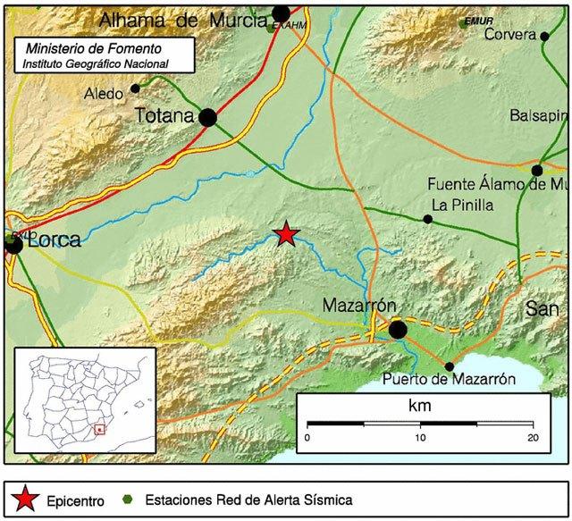El 1-1-2 recibe una llamada alertando de un temblor de tierra en Totana, Foto 2