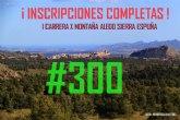 Las inscripciones de la I Carrera por Montaña Aledo Sierra-Espuña se completan en menos de dos semanas