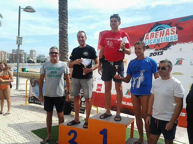 El pasado 25 de agosto se celebró en el polideportivo la 1ª jornada de nado continuo, Foto 2