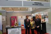 Alhama promociona su cultura y tradici�n en IFEPA