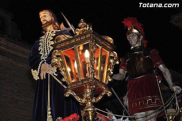 La Hermandad de la Negación y Exaltación de la Cruz celebará su cena anual de San Valentín, Foto 1