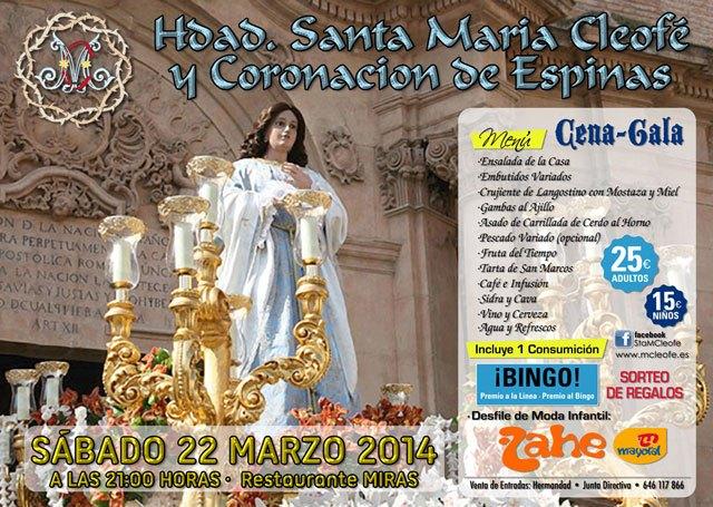 La Hermandad de Santa María Cleofé y Coronación de Espina organiza una cena-gala que tendrá lugar el sábado 22 de marzo, Foto 1