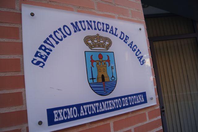 Mañana se va a proceder a la limpieza del depósito de El Raiguero