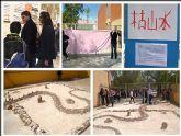 """El IES """"Prado Mayor"""" celebra la llegada de la Primavera - 7"""