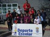 La concejalía de Deportes organizó la fase local de petanca de Deporte Escolar