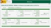 La Guardia Civil pone en marcha el sistema de denuncias v�a internet