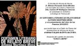Se pospone la entrega de premios del XV Certamen Literario de Relato Breve Alfonso Mart�nez Mena al 5 de junio
