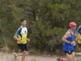 EL Club de Atletismo de Totana participó en varias pruebas este fin de semana - 2