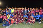 El Lorca Deportiva, campe�n de la Copa Federaci�n 2015