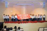 Cerca de 300 escolares cantan a la navidad en el tradicional certamen de villancicos