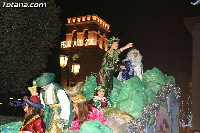 La Cabalgata de los Reyes Magos tendrá lugar mañana martes, día 5, a partir de las 19:00 horas, Foto 1