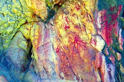 La Carrahila da a conocer las pinturas rupestres de Ricote - 1, Foto 1