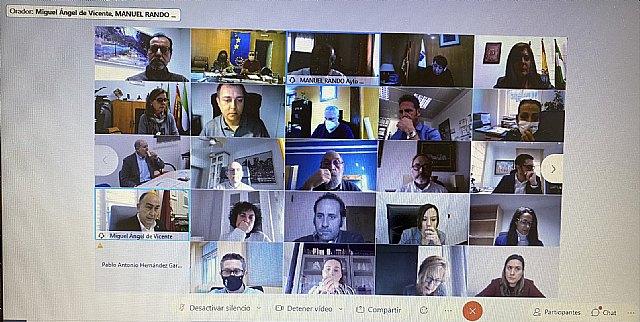 Moya participa la Comisión de Modernización, Buen Gobierno y Participación Ciudadana de la FEMP - 1, Foto 1