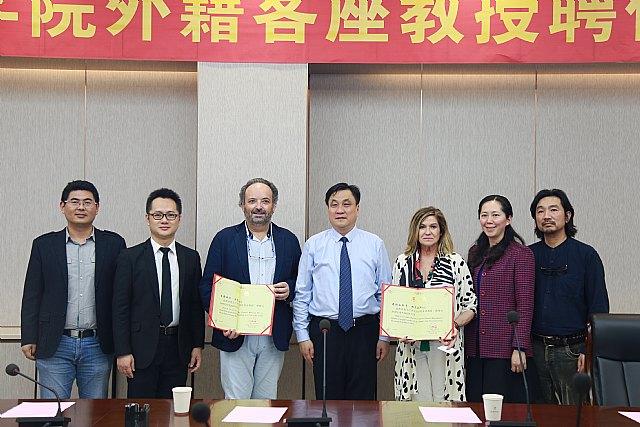 Los artistas totaneros MUHER, reciben la cátedra honorífica de la Universidad de Nanning (China), Foto 1