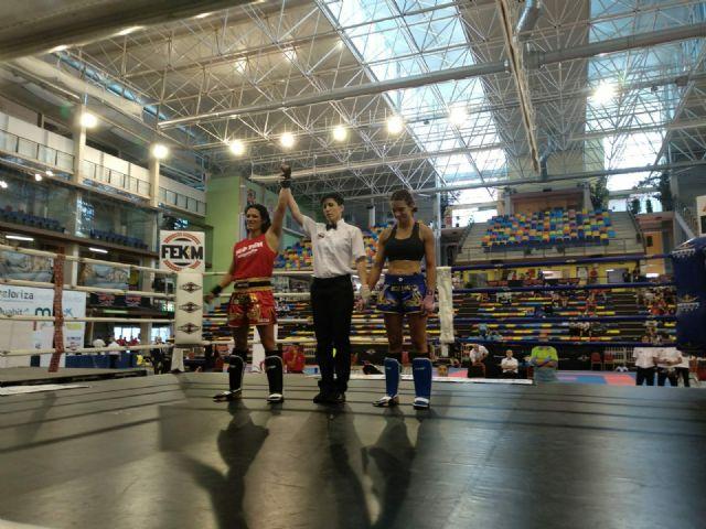 La boxeadora Mª Carmen Romero, nueva campeona de España 2018 en Kick Boxing - 1, Foto 1