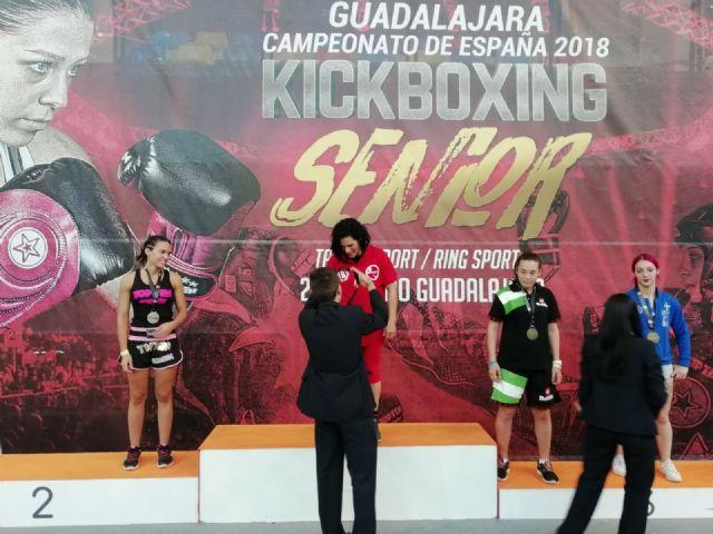 La boxeadora Mª Carmen Romero, nueva campeona de España 2018 en Kick Boxing - 2, Foto 2
