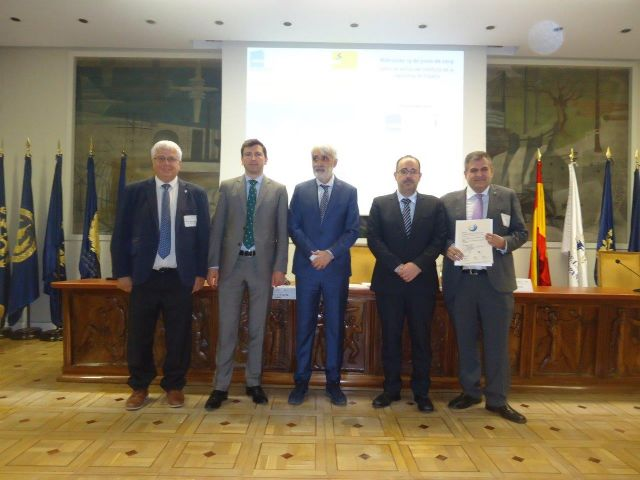 La facultad de Informática de la UMU consigue un nuevo reconocimiento europeo de calidad - 1, Foto 1