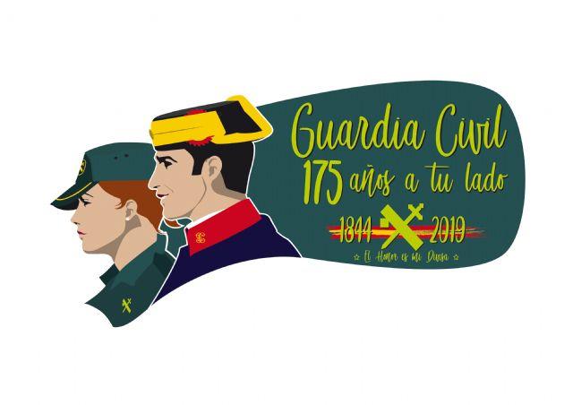 La Guardia Civil, la Escuela Militar Méndez Parada y la Cofradía de Nuestro Padre Jesús Nazareno, serán galardonados el 7 de julio en el Acto del Día de la Independencia - 1, Foto 1