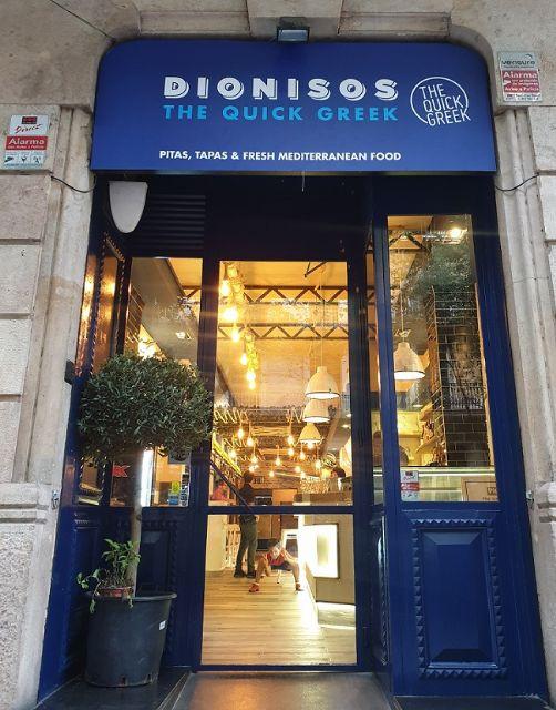El Grupo hostelero Dionisos se expande por España confiando en el sistema de franquicias - 1, Foto 1