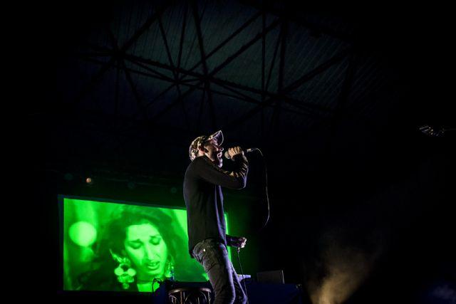 Flamenco electrónico por el respeto y la libertad - 2, Foto 2