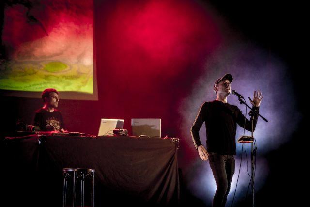 Flamenco electrónico por el respeto y la libertad - 4, Foto 4