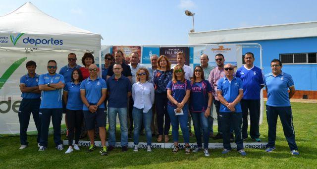 Deportes oferta once Escuelas Deportivas de Verano - 1, Foto 1
