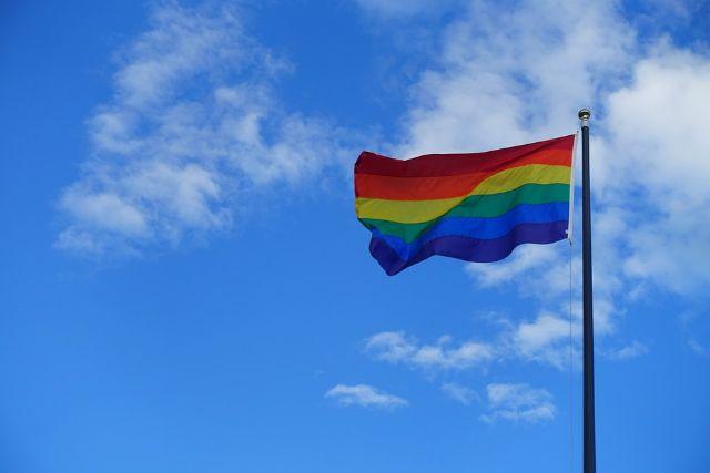 Alhama se suma a los actos por el Día Internacional del Orgullo LGTBI 2018, Foto 1