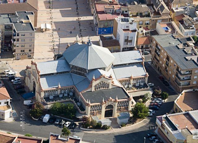 Puesta a punto de la Catedral del Cante para celebrar el 60 aniversario del Cante de las Minas - 1, Foto 1