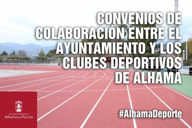 La concejalía de Deportes renueva su convenio con los clubes para la cesión de las instalaciones municipales, Foto 1