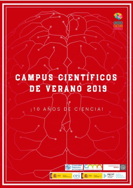 La Universidad de Murcia, sede de los Campus Científicos de Verano 2019 - 1, Foto 1